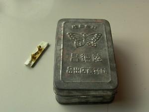 Chinese signature stamp ink.